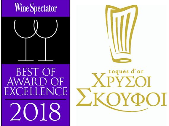 Best award of excellence 2018