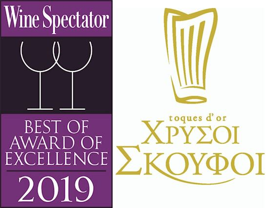 Best Award of Excellence 2019